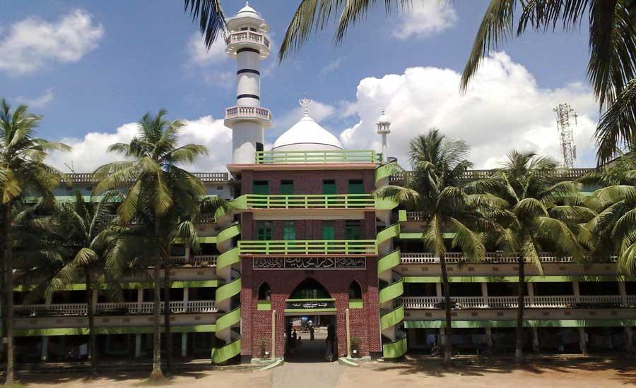 হাটহাজারী মাদ্রাসা
